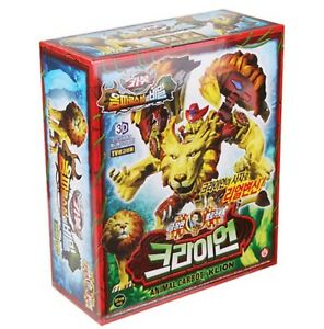 Details about Hello Carbot Movie KLION Animal Lion Transformer Transforming  Robot Toy 2019