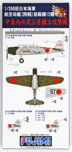 "Fujimi 1//350 Gup17 Grade-Up Parts 1//350 IJN Nakajima B5N2 Type 97 /""Kate/"" 12 Pcs."