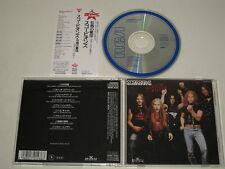 SCORPIONS/VIRGIN KILLER(BMG B20D-41012) JAPAN CD + OBI