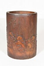 Asian Chinese Bamboo Carving / Carved Brush Pot / Pen Holder w child & bat decor
