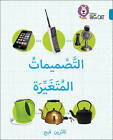 Collins Big Cat Arabic Readers: Changing Designs: Level 13 by Catherine Veitch (Paperback, 2016)
