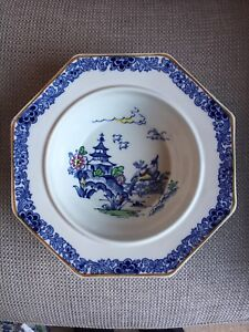 Booths-Pagoda-Serving-Bowl