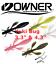 """Propriétaire Yuki Bug parfumée 3.3/"""" 4.3/"""" Predator agrès de pêche doux appâts Drop Shot"""