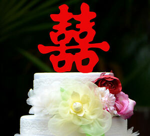 Wedding Cake Topper Double Happiness