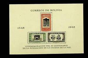BOLIVIA 1948 400th ANNIV OF FOUNDING OF LA PAZ 3v FINE MNH SHEET