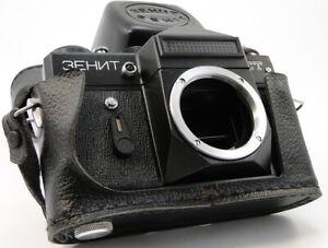 NEU-1991-Zenit-ET-Russische-Sowjetische-UdSSR-SLR-35mm-Kamera-m42-Body-amp-Case