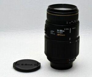 Nikon-Af-Sigma-70-300mm-F4-5-6D-Apo-Macro-Vorzueglich-amp-D300-D700-D800