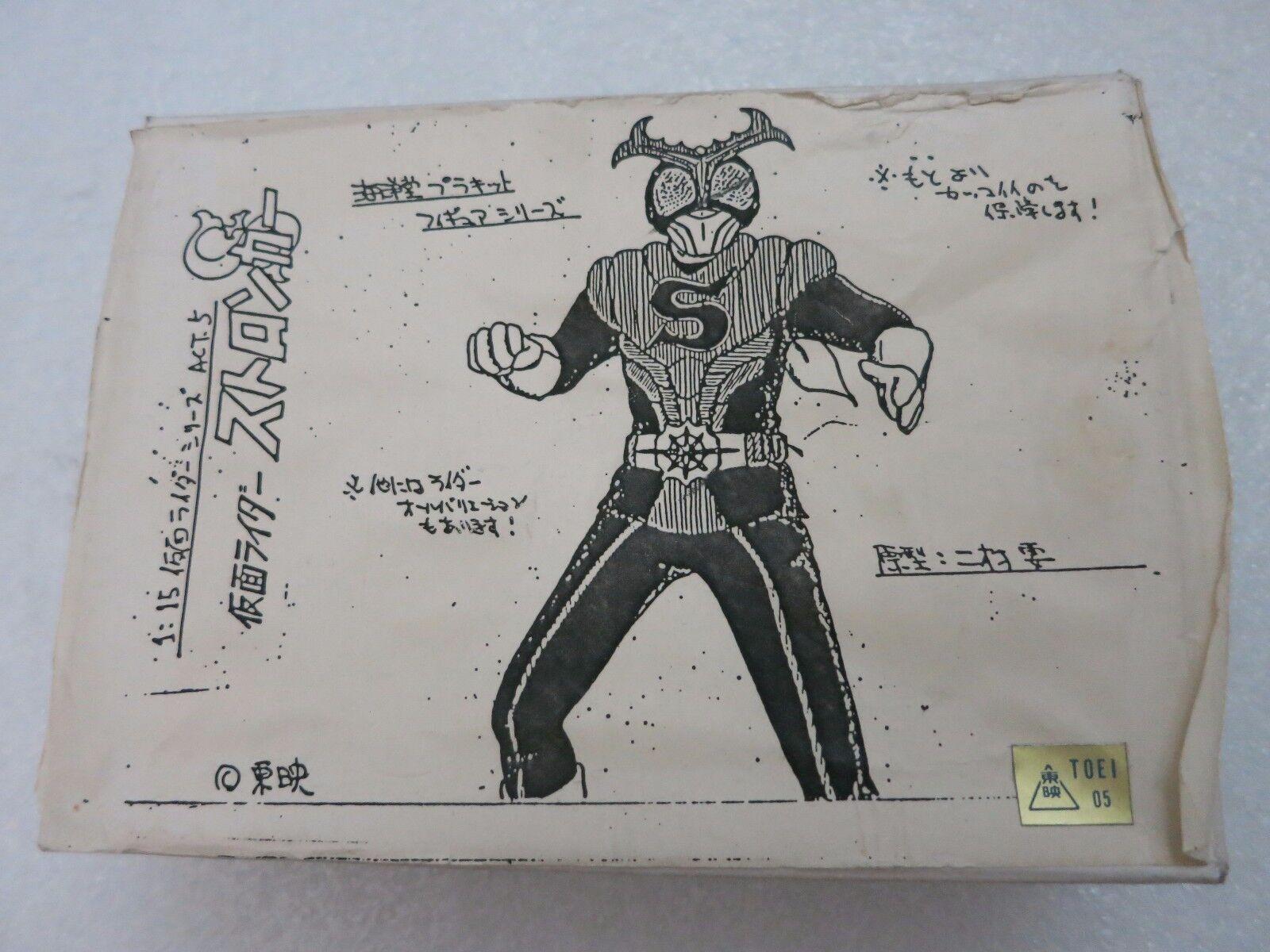 Japan Kaiyodo vintage 1 15 masked kamen rider stronger resin model figure kit