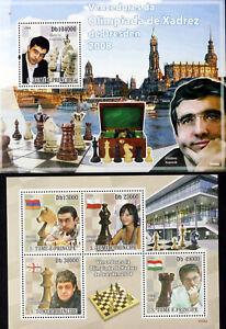 Sao-Tome-amp-Principe-Chess-Dresden-1M-Sh-1S-Sh-MNH-STP137A