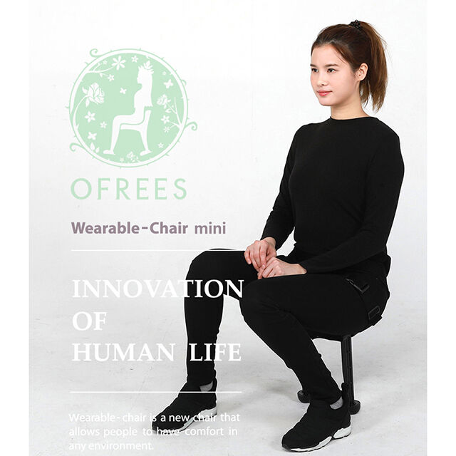 [OFREES] Mini Wearable Chair  Mini Chairless Chair  Mini Exoskelet Chair  KOREA