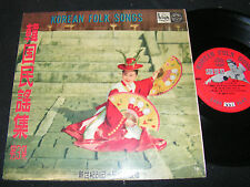 "KOREAN FOLK SONGS / 60s South Korean 10""EP SINSEKI RECORD CO. SLN 10603"