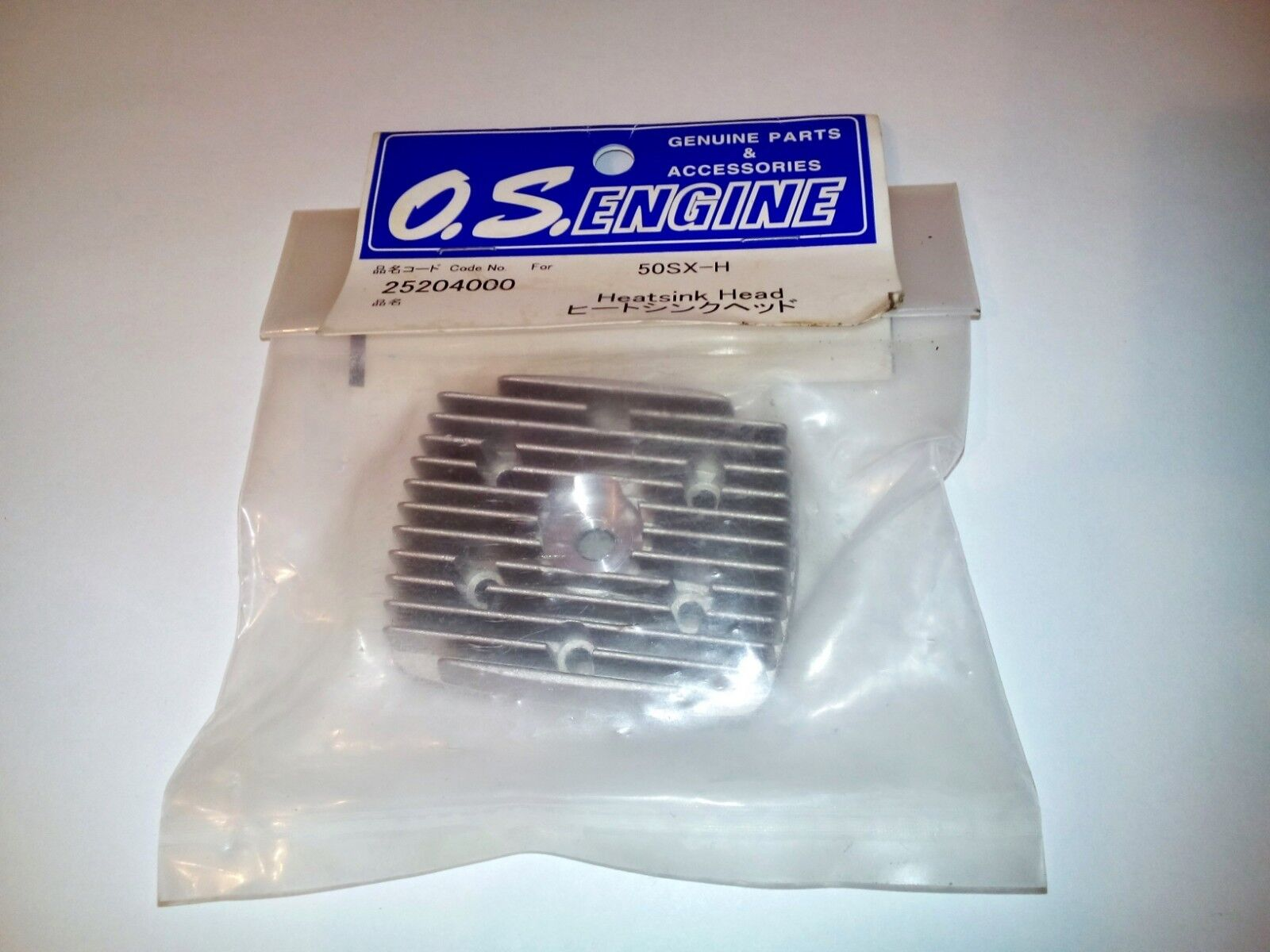 New  O.S. Heat Sink Head for 50SX-H Engine 25204000