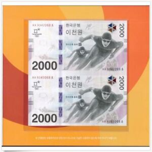 South-Korea-2018-Winter-Olympic-Commemorative-2000-Won-2in1-Uncut-UNC