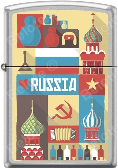 Zippo USSR Soviet Russian Collage Moscow St Basil's Cathedral Satin Chrome L@@K