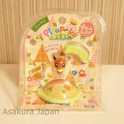 Pokemon Pita-Poke Eevee PPS-10 Mini figure TAKARA TOMY Japan EVOLI PitaPoke