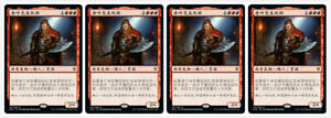 4-Chinese-Torbran-Thane-of-Red-Fell-Throne-of-Eldraine-Magic-the-Gathering-MTG