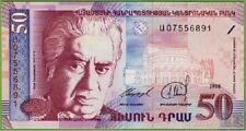 Armenia P41, 50 Dram, Composer Khachaltryan, opera house / dancers, swords UNC