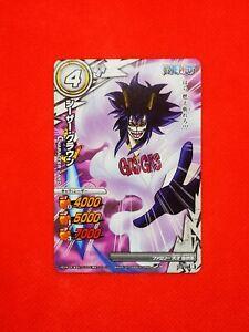 45//77 RARE carte carddass One Piece Card Game HOLO PRISM JAPAN TONY TONY CHOPPER
