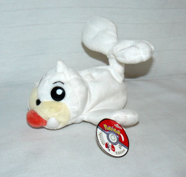 Applause Limited Edition Pokemon Playables #86 Seel Plush Doll