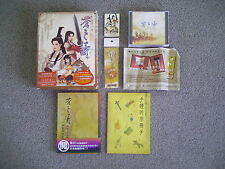 Xuanyuan Jian Waizhuan Cang zhi Tao Sword Millennium Destiny Softstar PC RPG
