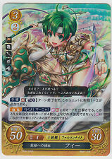 Fire Emblem 0 Cipher Card Game Booster Part 8 Fee B08-068R New