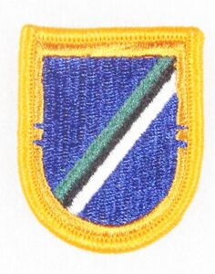 75th Ranger Regiment Army Beret Patch:  3rd Battalion - cut edge Airborne