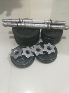 Adjustable-dumbbell-Equipment-used-in-weight-training-Used-but-not-abused