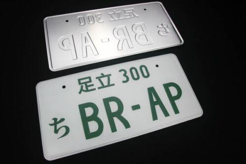 JDM BRAP Japan License Plate Kennzeichen 2JZ Rb26 13b 26b Rotary Wankel RX7 RX8