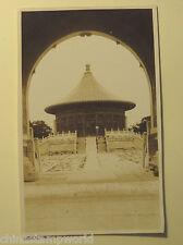 old China photo,temple of heaven, ancestor temple, Peking