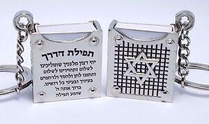 Jewish-Key-Israel-Chain-Keychain-Hebrew-Prayer-Magen-Star-of-David-Kabbalah