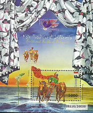 Indonesia Stamp, 2011 IND1109S Traditional Textiles PT2 S/S, Art, Ox, Animal