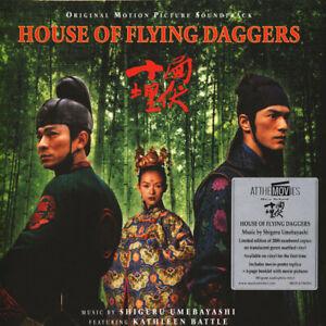 V.A. - OST House Of Flying Daggers Green Vinyl Edition (2021 - EU - Original)