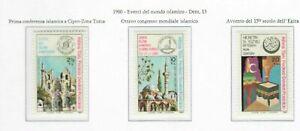 S30981) Turkish Cyprus 1980 MNH Mosques 3v
