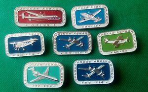 USSR Soviet Pin Badge lot civil aviation aircraft Airplane Air fleet