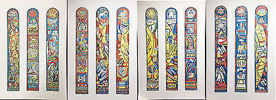 IRVING AMEN Synagogue Windows of 12 Tribes of Israel Judaica FULL 4 PIECE SUITE