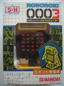 BANDAI-System-Hobby-Robot-type-calculator-ROBOROID-0003-1984-New-JAPAN-rare
