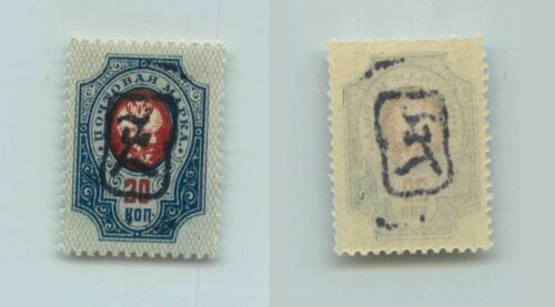 Armenia 1919 SC 39 mint handstamped a black . f7076