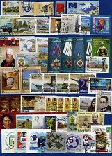 2016 Russia. Collection 7 s/sh+   82 stamps. CTO