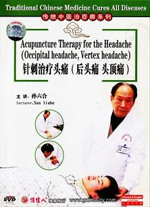 Traditional-Chinese-Medicine-Acupuncture-Therapy-for-the-Occipital-Headache-DVD