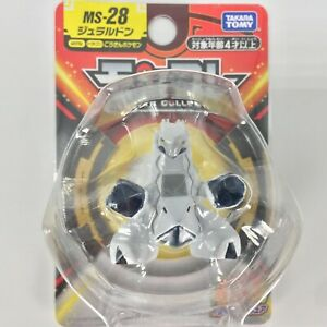 Takara-Tomy-Pokemon-Monster-Collection-MS-28-Duraludon-Figure-Moncolle-F-S-New