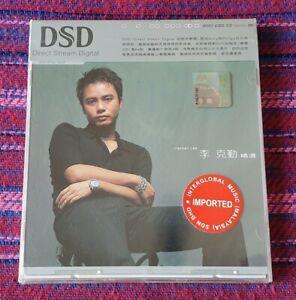 Hacken-Lee-Greatest-Hits-DSD-Version-Hong-Kong-Press-Cd