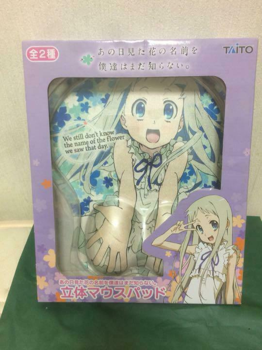 Anohana  The Flower We Saw That Day Honma Meiko 3D Mouse Pad Taito Cute