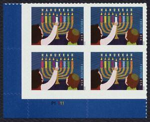 #5530 Hanukkah, Placa Bloque [P11111 Ll ] Nuevo Cualquier 5=