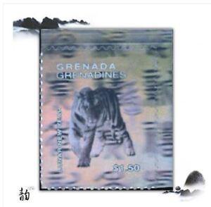 Grenada-Tiger-Stamp-UNC