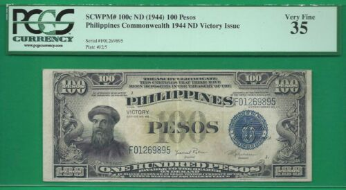 US PHILIPPINES 1944 (ND) HUNDRED PESO VICTORY SERIES 66 P-100c PMG VERY FINE 35