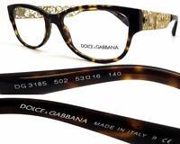 Dolce&gabbana Italy Tortoise Gold Filigrana 53mm Eyeglass Frame 3185 502
