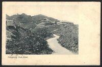 Hong Kong – Peak Hotel vintage UB postcard
