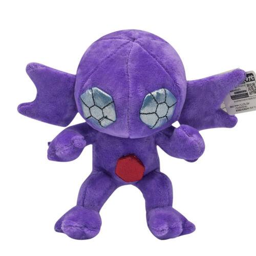 Pokemon Center Sableye Yamirami OA Plush Doll Anime Figure Stuffed Toy Xmas Gift