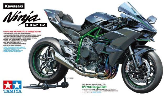 Tamiya Models 1/12 Kawasaki Ninja H2R
