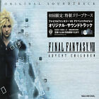 Final Fantasy, VII: Advent Children by Original Soundtrack (CD, Oct-2005, Sony)